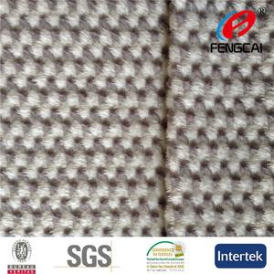 الصين تبيع مصنع بابا 2015 الكانتارا تصميم جديد أريكة النسيج