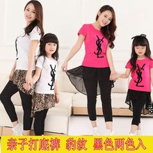 Natsushio explosion models summer chiffon leopard splicing leggings wholesale Family fitted