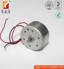 High speed 5000rpm low power 12v dc motor for CD player