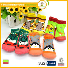manufacturer 2015 hot sale cute wholesale baby socks like shoe