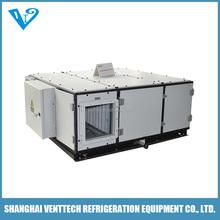 High Quality HVAC System air handling unit price