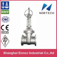 High Quality DN50-DN1600 metal seat chain wheel gate valve