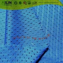 Dress material fabric netting stretch mesh