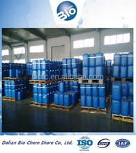 HOT SALING, Biocide used in polymer emulsion ,cas no.: 2634-33-5, (BIT-20%)