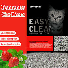 Best High Absorption Clay Bentonite Mineral Kitty Litter Coarse