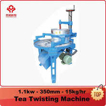 Best Selling 350mm Yellow Tea Rolling Machine / Tea Twisting Machine Price List