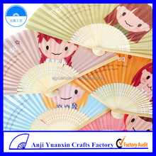 New Year Decorations Chinese Hand Fan Party Favors