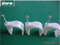 conduit clip / elctrical pvc condiut saddle clips