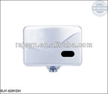 RJY-6291DH family used low power consumption sensor urinals