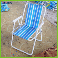 Folding Picnic Chairs with Cup Holders and Storage Bag HQ-1030E-3