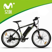 Green power mountain EN15194 electric bike/bicycle