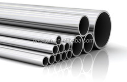 competitive price for alibaba express stainless steel pipe