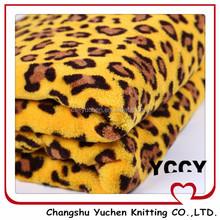 Leopard grain fiber coral fleece