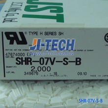 1.0mm pitch wire to board crimp connector SH series JST 7 pin connector SHR-07V-S-B housing