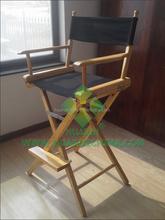 Wooden Folding Director Chair