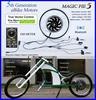 MagicPie 5th Generation 250W/500W/1000W electric bicycle engine kit 80cc
