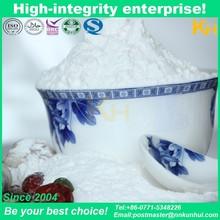 Health food product pharmaceutical grade maltodextrin powder