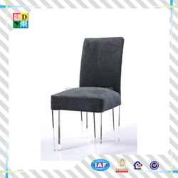 Customized acrylic lather dining chair with backrest,New elegant design popular acrylic chair with black rest China low price