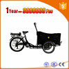 disc brake system cargo three wheel tricycle for bring kids