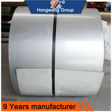 Hongwang ASTM Cold Rolled Coil 201 Stainless Steel Price For Steamer