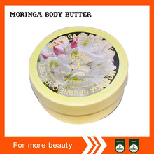 200g good mood perfect care moisturizing nourishing moringa body butter wholesale factory supplier