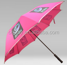 zain umbrella