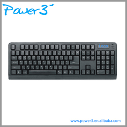2016 Latest Standard Style Laptop Keyboard with Classic Design