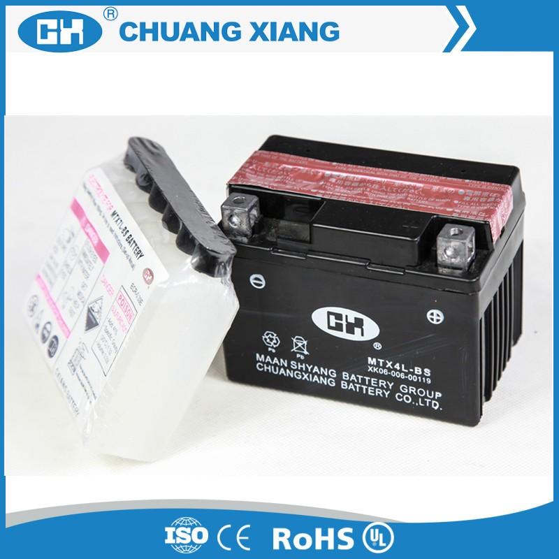 dry cell battery 12v.jpg