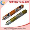 CY-222 Fast Curing Neutral Sealant waterproof foam sealant