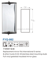 REPLACEMENT MIRROR FITS INTERNATIONAL S-SERIES,OTHER TRUCK