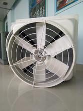 glass fiber reinforced plastic exhaust fan /GRP extract fan