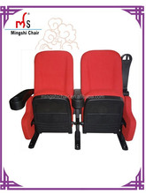 hot sale home theater seats ,chair with arms