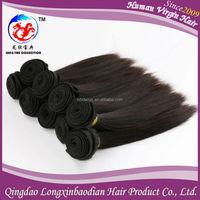 Katy Perry hairstyles100% Peruvian Hair Weave Brands,Natural Color Cheap Peruvian Hair Bundles
