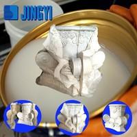 Casting Concrete Rubber Molds Materials Liquid Silicone Rubber