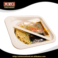 Non-fried healthy high quality wholesale instant bowl noodle