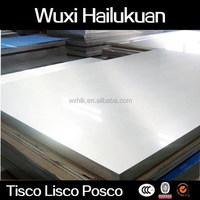 HOT SELLING! JIS 316 No.1 8k mirror finish stainless steel plate /sheet
