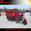 250cc motorized big wheel tricycle/three wheel cargo motorcycles/china three wheel motorcycle