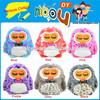 /p-detail/2014-caliente-de-la-venta-de-juguetes-procedentes-de-china-300004055641.html