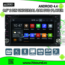 High quality android car audio system universal