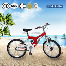 Best price kids bikes/ children MTB style bike with suspension/ China manufacturer OEM classic kids bicycle