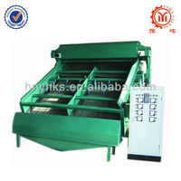 Yuhui well designed high frequency vibrating screen machine for sale