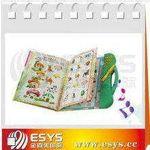 children English learning talk pen and book