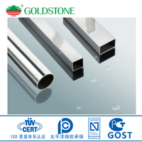 AISI 201 304 430 stainless steel series round/ square /Rectangular tube/pipes