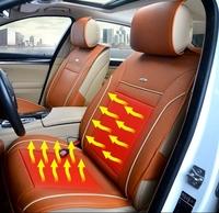 Electric warm Heating Seat Cushion for CarsJXFS-W013