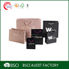 Cheap craft paper shopping clothing packaging bag wholesale