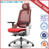 GS-GT1 Fashion Modern Mesh Office Chair