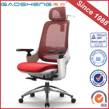 GT1 High End Office Chair/Furniture Office/Office Furniture