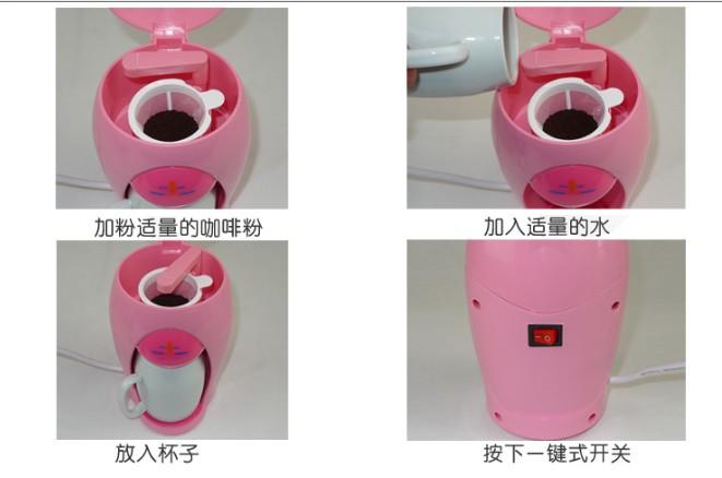 бытовые чай stelang st-600 сомнительного кофе машина