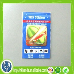 Advertising promotion custom sticky mobile phone screen cleaner