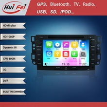 2din in dash Gps navigation for Chevrolet captiva 2006 - 2011 With WIFI 3G RDS Radio BT 1080P video Powerful Audio 5.1 Output